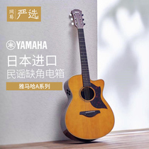 yamaha Yamaha a1r AC1R veneer A3R AC3R full single 40 41-inch acoustic guitar electric box piano