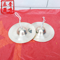 With the exhibition of four pieces of the Jin dynasty drama cymbals rang copper cymbals percussion cymbals professional drama gongs and drums