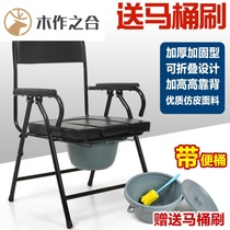 Old people sitting stool toilet removable toilet seat with bedpan convenient stool with armrest toilet chair