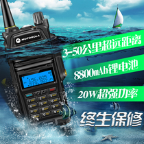 Motorola Walkie-talkie civil 50 km self-driving outdoor site handheld machine waterproof high-power hand Taiwan Army