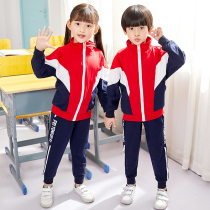 Primary and secondary school uniforms two sets of Shenzhen primary school uniform British style teachers kindergarten uniforms spring and autumn clothing