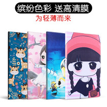 11 6 inch Duochi more Chi LC-1161T protective cover tablet PC holster cartoon shatterproof shell coat