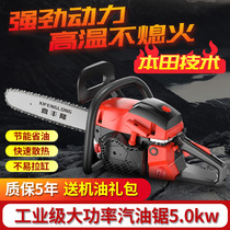 Gasoline saw logging saw home high-power small portable chain saw chain saw gasoline lumbering machine tree machine artifact
