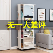 Dressing mirror full-body floor mirror storage cabinet Home mobile living room bedroom simple rotating multi-purpose fitting mirror