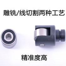 Lathe center frame bearing center frame roller machine tool center frame bearing machine tool center frame roller