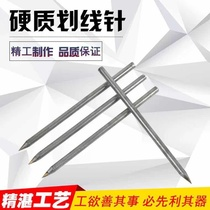 Tianmao Direct Sale hard alloy head draw pin construction with crossed pen inlaid alloy gold draw pin