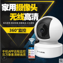 TP-LINK Wireless Camera wifi intelligent network remote mobile phone HD Night Vision Home Monitoring IPC42C