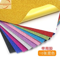 Primary school students color flash large flash paper self-stick hand thick sponge children a4 glow fluorescent.