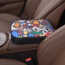 Car central armrest box pad cover cartoon cute universal car armrest box pad car armrest against the hand box pad