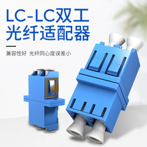 Fibre Coupler LC-LC Dual-Mode Single-Mode Flange AdaptEnt adaptateur Télécommunications-Grade Jixing KomShine Fiber Connector Pair Connector Connector
