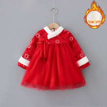 Girls skirt spring and autumn new red skirt baby foreign fashion girl Baby New Year's dress dress winter