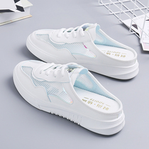 Semi-trailer white shoes female 2019 new summer half-care without heel wear sandals lazy fashion wild tide shoes