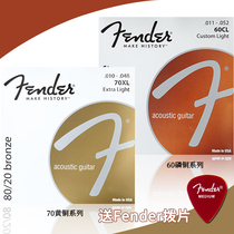 Fendafender Strings Folk Guitar Strings 60L 60CL 70L 70XL Fender Acoustic Wood Guitar Strings.