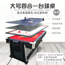 O'Malley adulte billard table famille multi-usages américains noir huit enfants de table quatre-en-un de hockey sur glace tennis de table de table