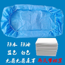 (10)disposable sterile bed cover two with elastic waterproof non-slip massage bed beauty mattress single bed