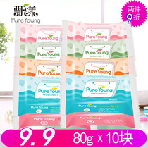 Floating Korean imported baby laundry soap (10 pieces) baby diaper soap BB soap antibacterial soap dirt.