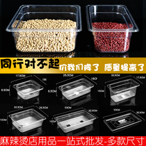 Acrylic box rectangular spicy hot selection bowl display cabinet box set dish box transparent plastic parts count pot