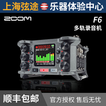 ZOOM F6 Portable Multi-Track Recorder Video Recording Sound Cardinon Audio Interface