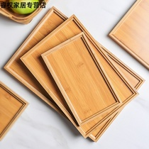 Japanese-style simple tea tray tea tray home living room small fine bamboo rectangular tea tray solid wood large bamboo