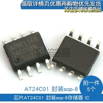 (TELESKY) chip at24c01 package sop-8 memory IC (5)