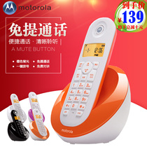 Motorola C601 digital cordless phone hands-free Call Screen Backlight need to plug in the fixed telephone line