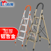 Yi ao home folding ladder thickened aluminum ladder ladder mobile stairs indoor Engineering ladder stair stool chair