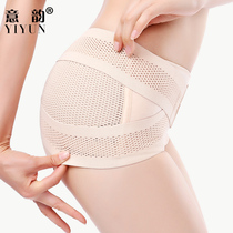 Pelvic correction with slimming recovery of abdominal plastic body with hip pubic separation double diamond crotch pelvic bone belt postpartum