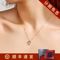Dolphin tail necklace womens clavicle chain simple mesh red beating heart 18k gold rose gold color gold personalized jewelry