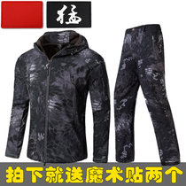 Winter shark skin soft shell underwear padded plus cashmere suit men waterproof windproof outdoor camouflage mountaineering clothing