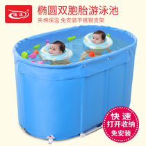 Promise O insulation stainless steel bracket baby swimming pool twins baby swimming pool cotton insulation pool