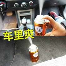 Good shun car air conditioning cleaning agent to avoid demolition sterilization deodorant suit car stand cool air conditioning foam cleaner