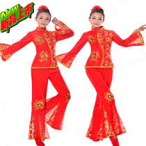 Nouveau Yangko vêtements féminins national de vent costumes de danse duo fan de vêtements de danse XFu58wLbD2