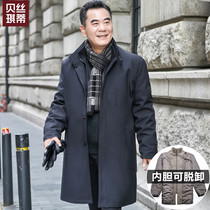 Winter coat mens father cotton middle-aged warm winter new cotton clothes in the elderly plus velvet padded jacket