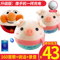 Bread Superman jump jump ball baby toys net red shaking with children baby seagrass pig will learn to speak