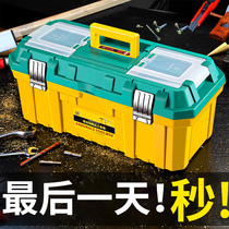 Electrician dedicated multi-layer plastic toolbox household storage box folding multi-layer small portable large multi-function