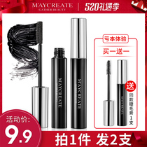 2 pieces of mascara female slender thick lasting waterproof no blooming curling stereotypes primer small brush net red shaking