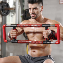 AD arm Force Integrated Training pressure chest abdominal muscle home fitness equipment arm force Rod exercise grip men