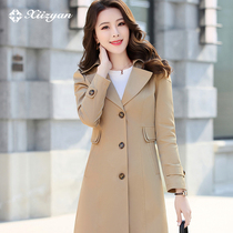 Windbreaker female long section 2019 spring and autumn new Korean Slim was thin waist spring British casual jacket