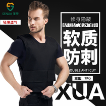 A soft anti-stab tactical vest vest Security supplies ultra-thin stealth slim Anti-Cut self-defense clothing equipment