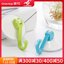 Camellia sucker hook vacuum wall-free punch kitchen bathroom creative home wall sucker small sticky hook