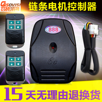 Electric garage door controller shutter doors roll gate remote control plug chain motor receiver universal 888