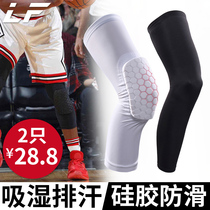Long playing basketball leg guard long honeycomb anti-collision knee boy professional sports pants Stockings female equipment Set