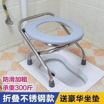 Potty household toilet stool boarding elderly stool patient elderly toilet toilet folding chair stool can be moved