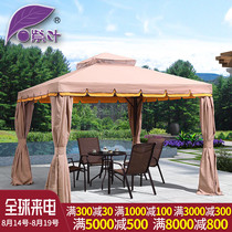 Outdoor tent umbrella stall courtyard large-scale activities Roman sun shed four-foot tent awning canopy rain