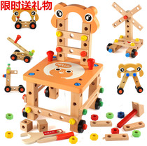 Luban chair multi-functional disassembly tool nut screw assembly combination children puzzle assembled wooden building blocks toys