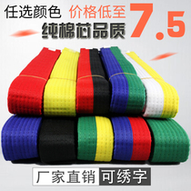 JINSA taekwondo belt taekwondo black belt embroidered word adult Test red and black with yellow with yellow and white