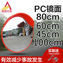 60cm traffic wide angle bump face reflector 80cm Road corner mirror Garage spherical mirror indoor and outdoor anti-theft mirror