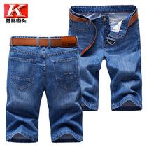 Summer thin section denim shorts men straight loose large size breeches seven pants men five pants casual pants