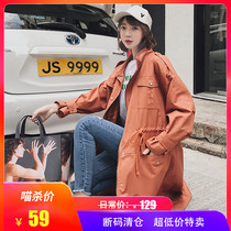 Coke Sugar Tooling windbreaker female medium and long Korean version spring 2018 new autumn BF loose waist chic coat