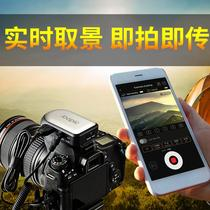 Nine beat SLR partner Canon 5d2 wireless transmission controller SLR camera transmission remote control viewfinder Cloud Photography wireless WiFi transmission